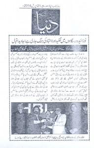 Daily Duniya 22-04-14