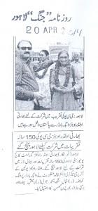 Daily Jang 20-04-14