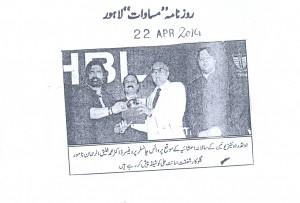Daily Musavat 22-04-14