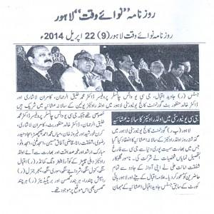 Daily Nawa e Waqt 22-04-14