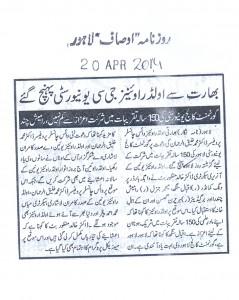 Daily Osaf 20-04-14