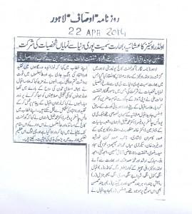Daily Osaf 22-04-14