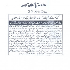 Daily Pakistan 22-04-14