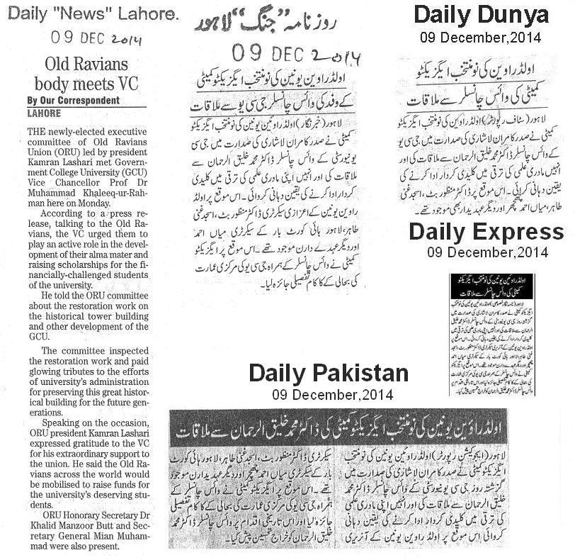 Dunya, Jang, Pakistan, The News December 9, 2014