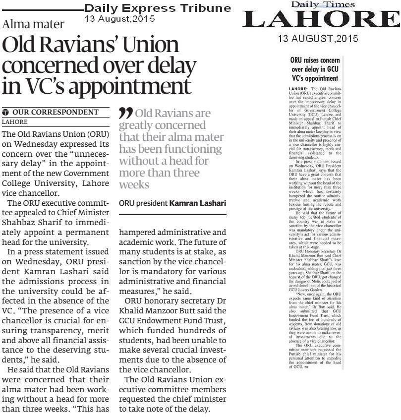Express Tribune 13 Aug, 2015
